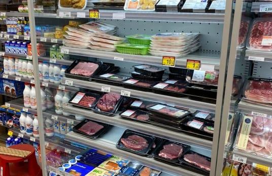 ISA MARKET MURALI INFINITY NEW Market display fridge