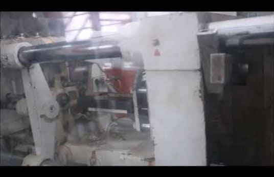 Inyectora PONAR UT-090 T