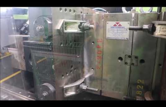 ENGEL ES 330/125 HLS Injection moulding machine