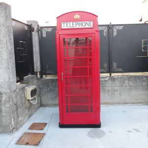 Cabina Telefonica Inglese i_03143899