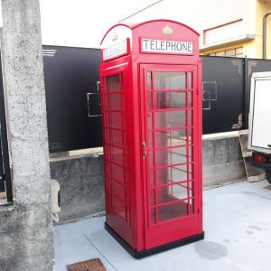 Cabina Telefonica Inglese i_03143901