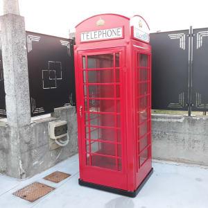 Cabina Telefonica Inglese i_03143902